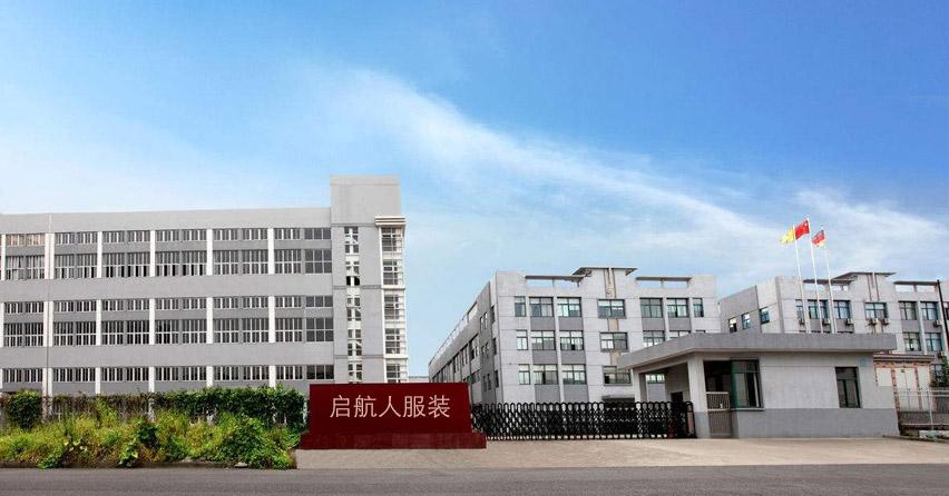 北京订制乐动体育官网入口,北京乐动体育官网入口厂家,北京服装厂