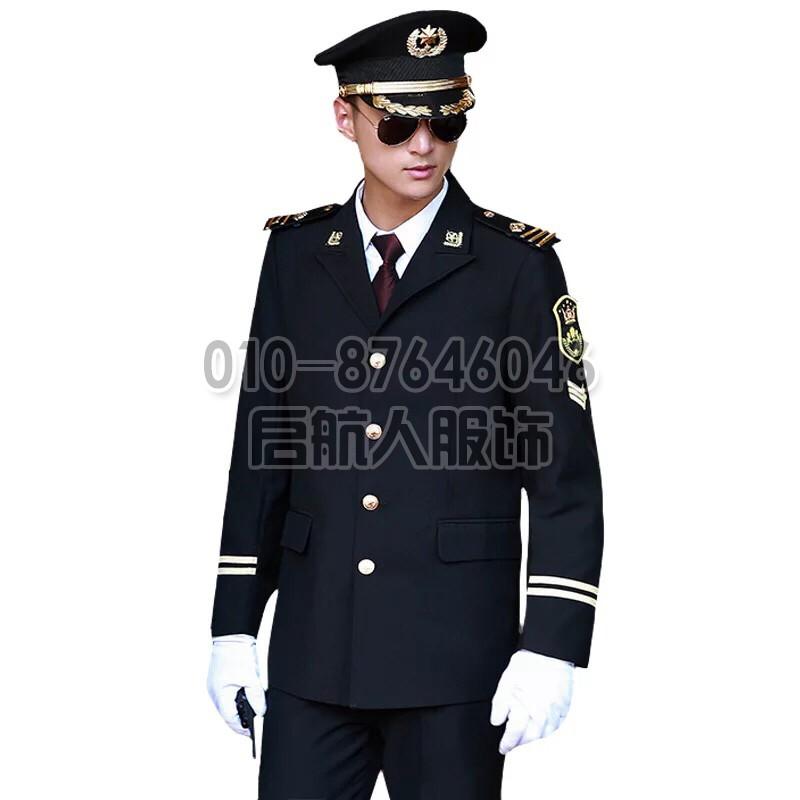 保安服夏装套装夏季短袖保安制服春秋长袖衬衣裤子安保乐动体育官网入口装男