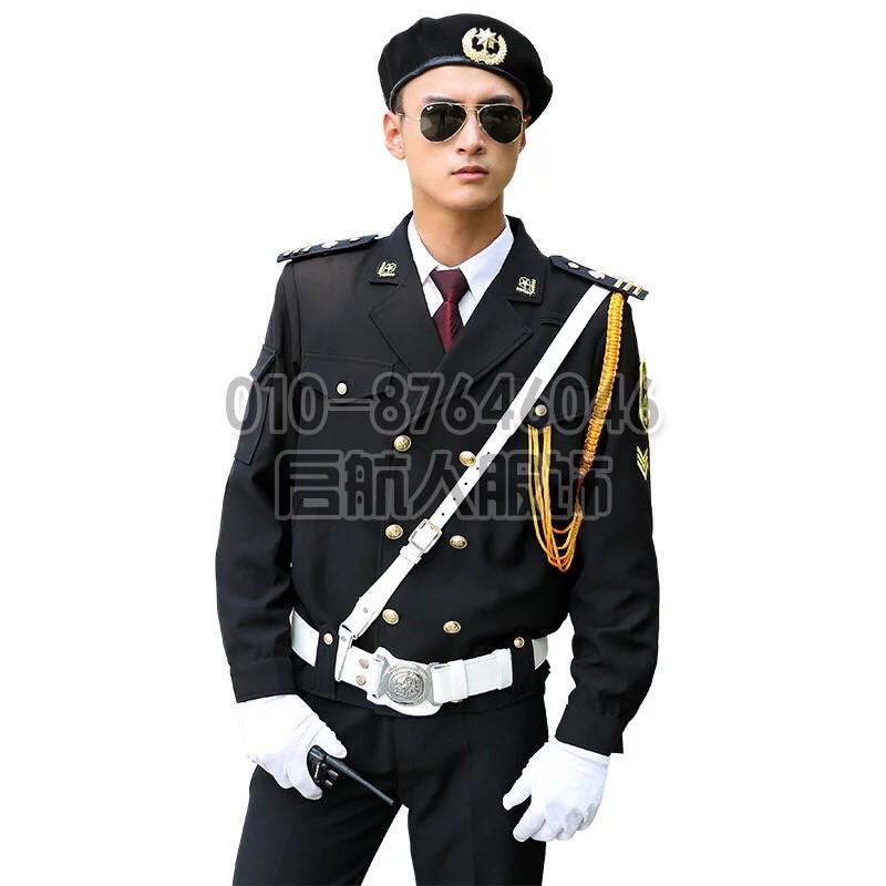 【定做】启航人定制新款保安大衣酒红色时尚漂亮大气保安服冬装大衣制服