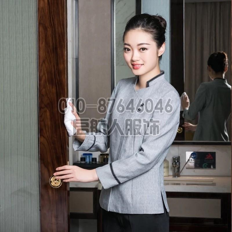 北京专业定制保洁服夏装短袖套装酒店宾馆客房服务员长袖家政物业阿姨清洁PA服
