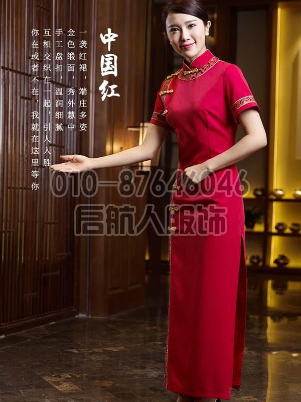 定做泰国服饰 泰式女乐动体育官网入口 美容师服 迎宾酒店餐厅会所服务员服装