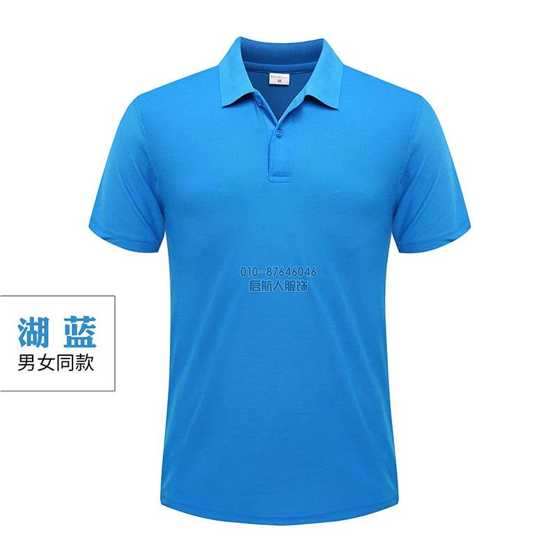 北京服装厂定制纯棉polo衫男女商务款,蓝色polo衫吸汗排湿夏季短袖
