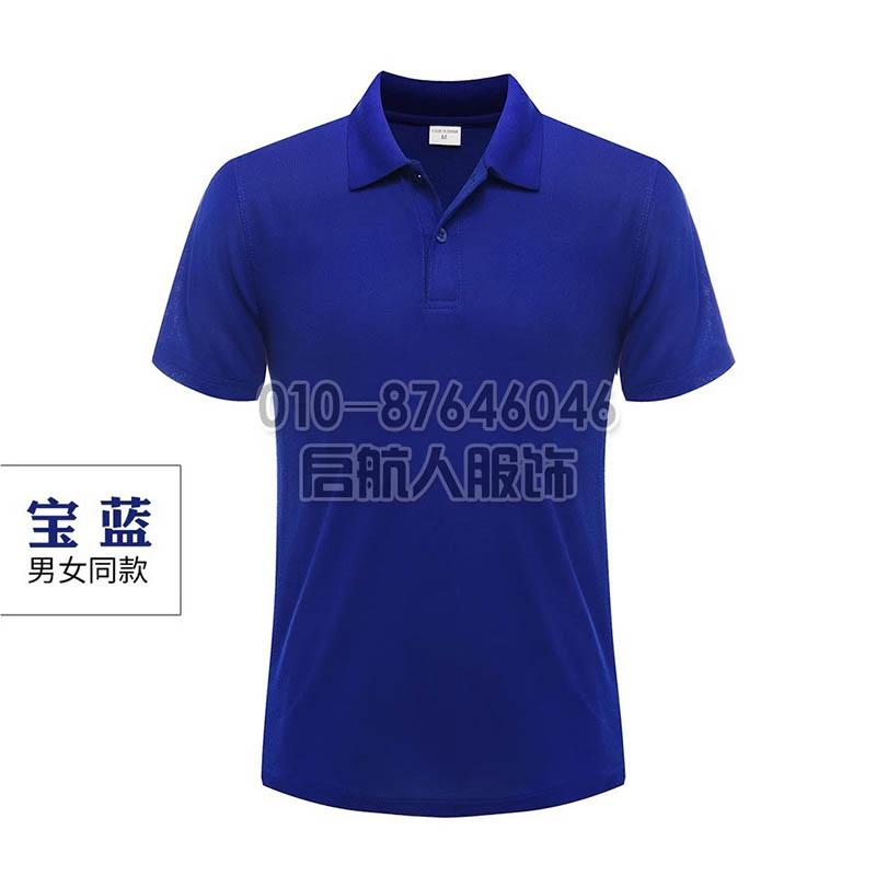 定制纯棉polo衫男女休闲运动款,蓝色polo衫透气宽松吸汗排湿夏季短袖