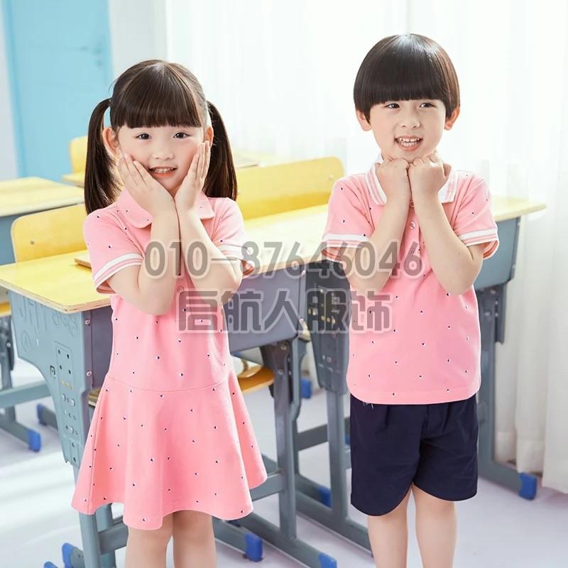 儿童秋装校服幼儿园园服小学生运动服班服英伦学院风中大童装毛衣